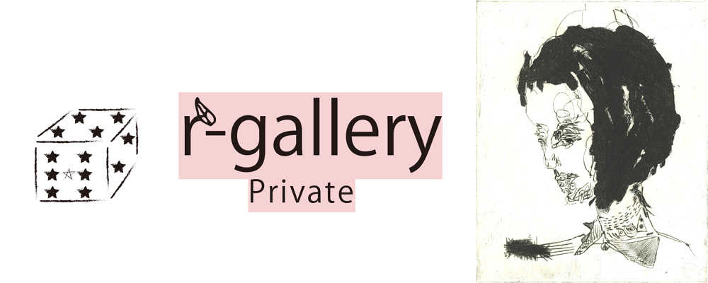 r-gallery